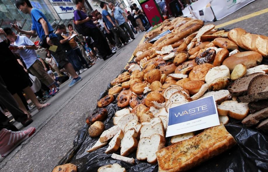 waste_food_hk